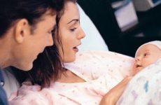 Vợ sinh mổ chồng được gì